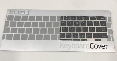 """Kuzy Hebrew Language Keyboard Cover for MacBook Pro 13"""" 15"""" 17"""" Silicone NEW"""