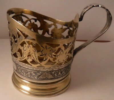 Antique Russian 875 Niello Sterling Silver Cup / Glass Holder Pierced Engraved *