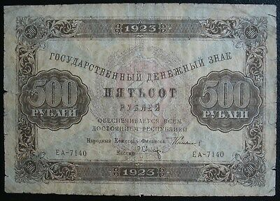 1923 Russia Soviet  500 Roubles Note (Torn)