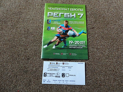Programme & Ticket For The 2018 Rugby Union 7s European Series In Moscow.
