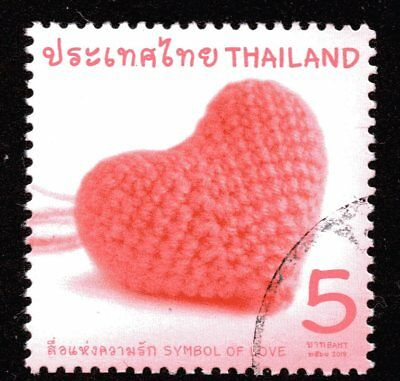 Thailand 2018 5Bt Love Heart Fine Used