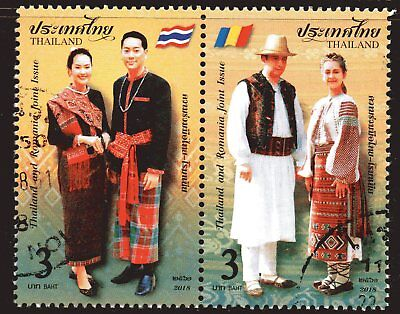 Thailand 2018 Thai-Roumainian Diplomatic Relations se-tenant pair Fine Used
