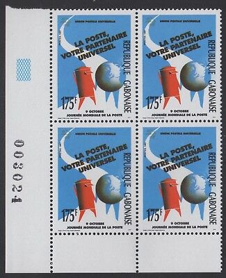 Gabon 1991 UPU World Post Day block of 4 with sheet number, mnh