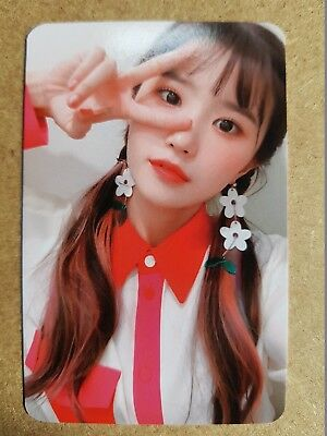 FROMIS_9 HAYOUNG #2 Official PHOTOCARD [FROM.9] Special Single Album FROMIS9