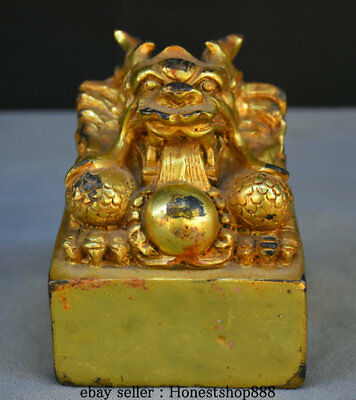 10CM Chinese Palace Old Bronze Gild Carved Beast Dragon Seal Stamp Sculpture