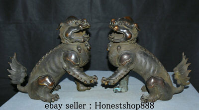 "10"" Folk Chinese Old Purple Bronze Lion Foo Dog Beast Incense Burner Censer Pair"