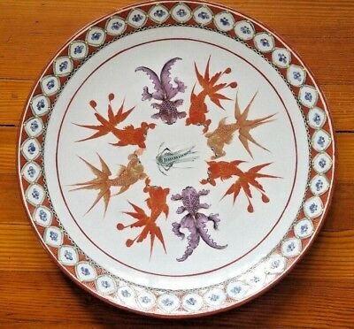 Large Vintage Japanese Export Hand Painted Porcelain Ware Charger Koi Shrimp