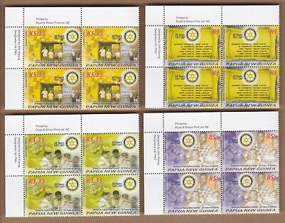 2007 Papua New Guinea, Rotary, SG 1193/6, Set 4 Block 4, MUH