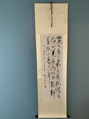 A Chinese Calligraphy Painting