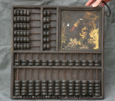 """15.2"""" Old Chinese Black Ebony Wood Dynasty Figure Abacus Counting Frame Hanging"""