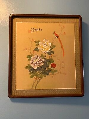 Japanese Painting On Silk,  Bird, Signed, Vintage