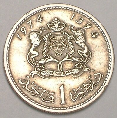 1974 Morocco Moroccan One 1 Dirham King Hassan II Arms Coin VF