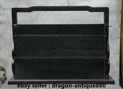 "22"" Rare Old Chinese Black Ebony Wood Hand-Carved Portable Food Dim sum Box"