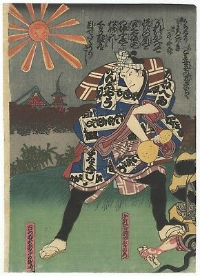 Actor Performance, Kabuki, Theatre, Ukiyo-e, Original Japanese Woodblock Print