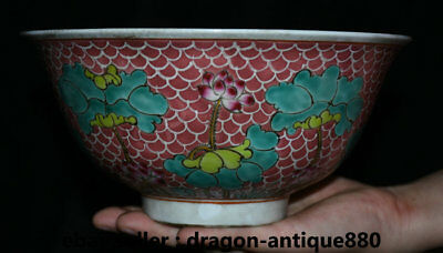 """8"""" Rare Qianlong Marked Old Chinese Wucai Porcelain Dynasty Lotus Flower Bowl"""