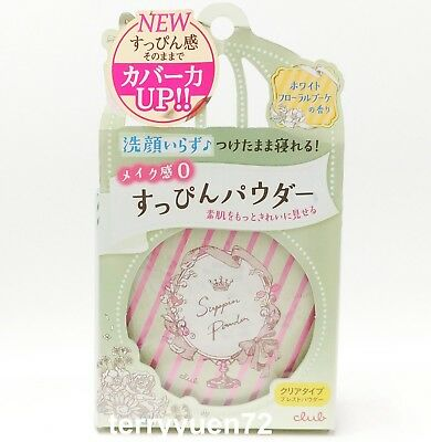 Club Suppin Powder White Floral Nature Look Japan