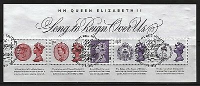 GB Stamps 2015 'Long to Reign Over Us' sg MS3747 - Fine used