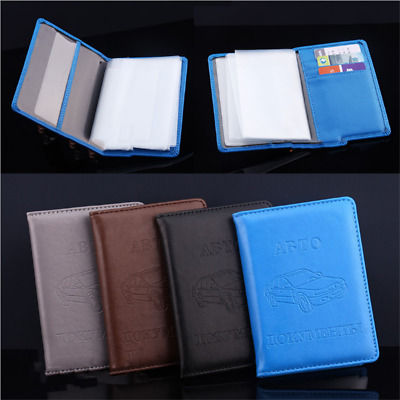 Plain Cards PU Leather Credit ID Business Card Holder Pocket Wallet Purse Box S