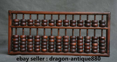 36CM Old Chinese Huanghuali Wood Dynasty Carving Abacus Counting Frame Abaci