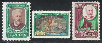 Russia 1958 MNH Sc 2044-2046 Peter Tchaikovsky, Great Composer Mi 2061-2063 **