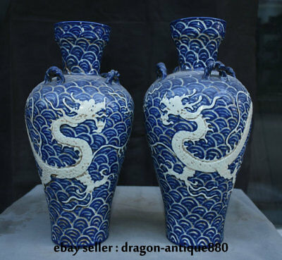 "16"" Collect Old China Blue White Porcelain Palace Dragon Ear Bottle Vase Pair"