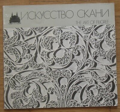 Book Russian Photo Art Filigree Silver Dishes Plate Metal Icon Box Weaving Sovie
