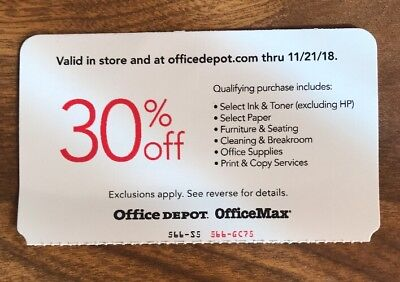 30 off office depot officemax coupons exp 112118
