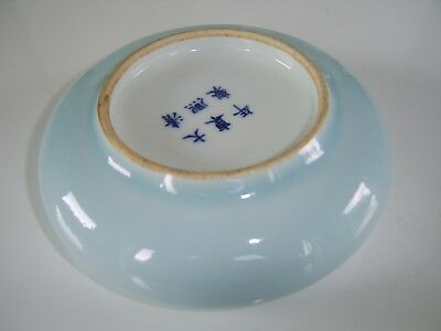 Beautiful Chinese Powder Blue Glaze Bowl Dish Part Old Collection