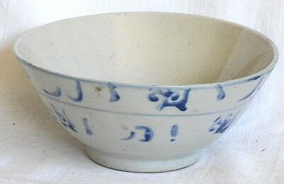 C19Th Chinese Blue And White Rice Bowl