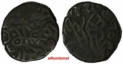INDIA-DELHI SULTAN (Shams Al-Din Iltutmish)1211-1236 A.D.AE JITAL 3,35 g.TYE-386