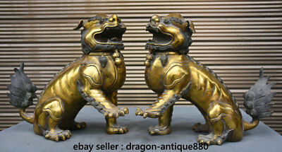 "10.4"" Old China Bronze Gilt Feng Shui Foo Dog Lion Beast Incense Burners Pair"