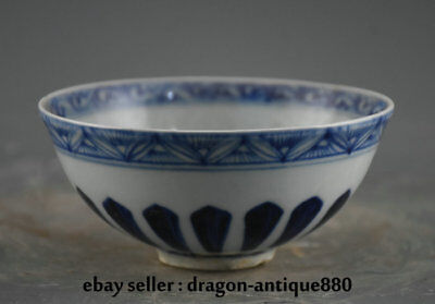 "4.8"" Collect Old China Blue White Porcelain Palace Dynasty 2 Phoenix Vessel Bowl"