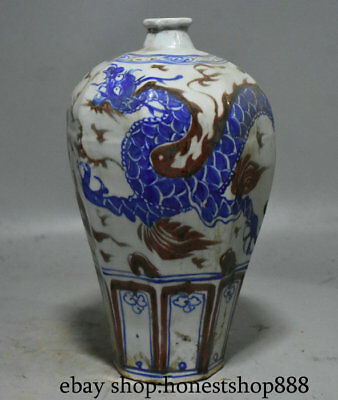 "14"" Collect Old Chinese Blue White Red Glaze Porcelain Dynasty Dragon Bottle"