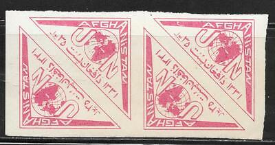 Afghanistan 1952 Globe Imperf Block Of 4 Sc # 400A Mnh