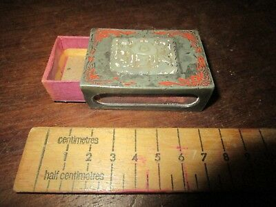 Early 20th C. Yamanaka & Company Matchbox holder with Jade carving to lid .  (GG