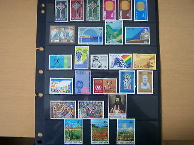 A Selection Of 26 Different U/mint Cyprus Stamps,excellent.