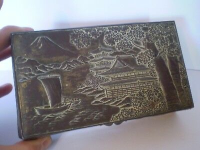 Antique Oriental Metal Box Asian Antiques