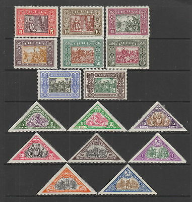 Lithuania 1932 Anniversary Of independence Set MH, SG 336-351