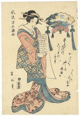 Eisen Keisai, Beauty Reading a Scroll,Ukiyo-e, Original Japanese Woodblock Print