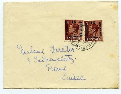 Morocco Agencies small cover to Berne Switzerland s/scan