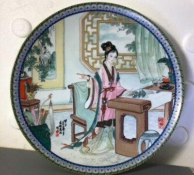 Vintage Artistic Object Asian Chinese Plate Signed ~ A Lady is Painting