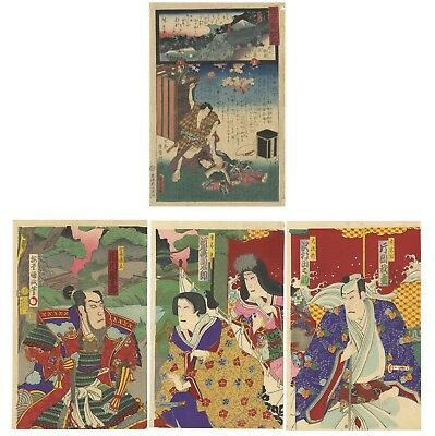 Original Japanese Woodblock Print, Ukiyo-e, Set of 2, Kannon, Story, Kabuki Play