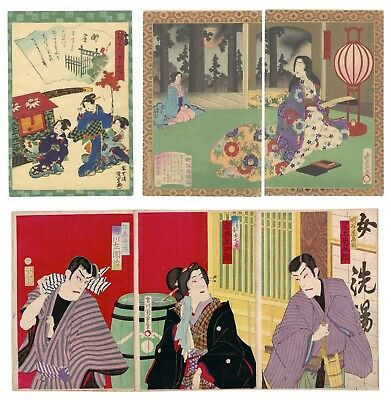 Original Japanese Woodblock Print, Ukiyo-e, Set of 3, Genji, History, Horse