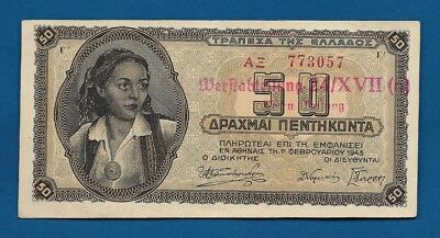 WW2 Greece Axis Occ 50 Drachmai 1943 P-121 w/ Red Gothic Letters Overprint