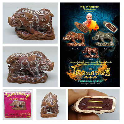 Thai Amulet Charming Pig Setthi copper Fortune Success Business By Lp Wan 2561