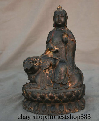 "10.4"" Old Chinese Purple Bronze Kwan-yin Guan Yin Ride Lion Beast Sculpture"