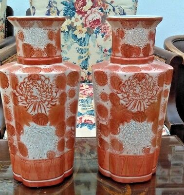 A Very Rare Pair of Kutani Loped Chrysanthemum large Vases Circa 1930