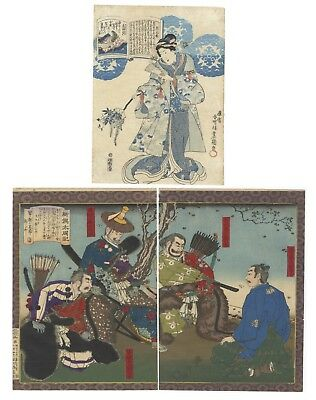 Original Japanese Woodblock Print, Ukiyo-e, Set of 2, Oda Nobunaga, Beauty, Poem