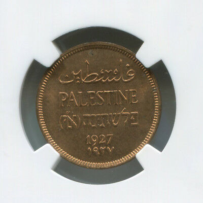 Palestine 1 Mil 1927 KM-1 NGC MS 64 RB First Year of Issue