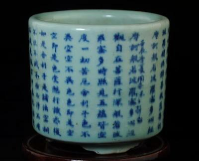 Chinese Old Hand-Made Blue And White Porcelain Scripture Brush Pot B02